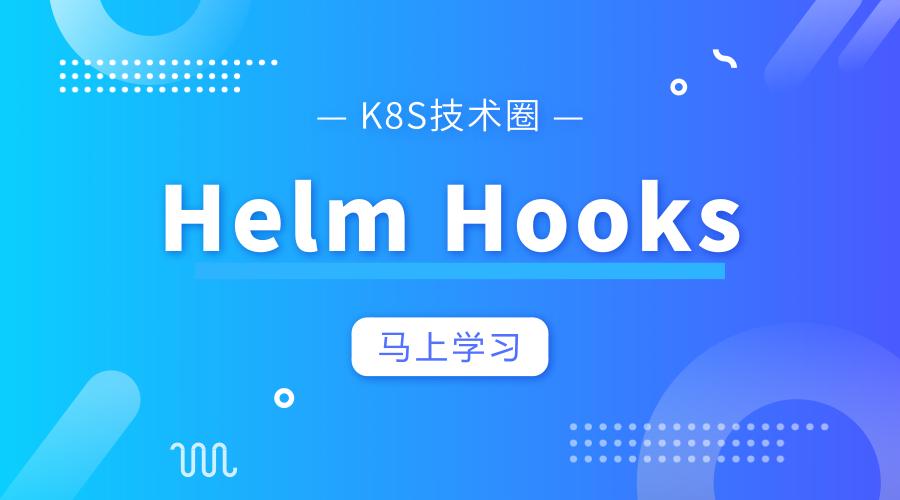 Helm Hooks